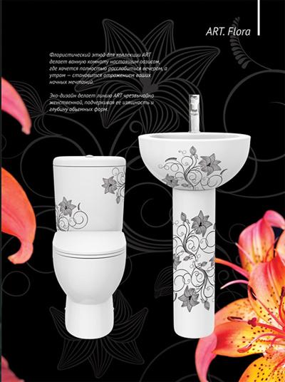sanita luxe art flora унитаз 2