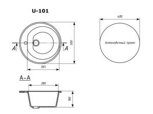 u-101-1
